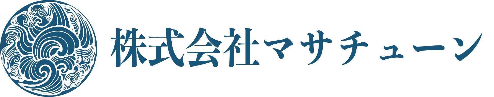 株式会社マサチューン
